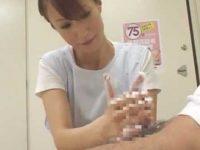 男性器洗浄サービス「仮性包茎ですね..」泡をたっぷりつけて両手コキする熟練の技で発射