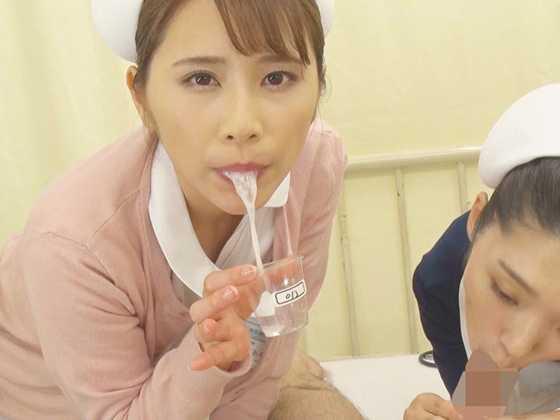 精液採取専門 爆吸引・丸呑み のどじゃくり病棟4