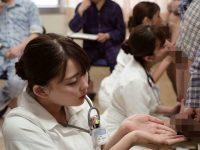 射精依存改善治療センター!我慢できない絶倫患者を抜いてあげるフェラチオサポート